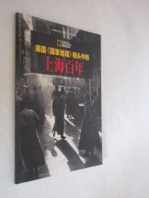 华夏地理    2010年5月号别册