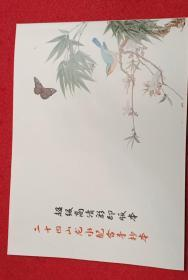 清代名师秘传风水地理手抄本《秘录二十四山龙水配合》一册全(复印件)