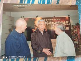 老照片:纪念丁玲诞辰100周年生平与创作展览开幕式•文化名人合影(三人10cm×15cm)