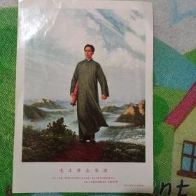 毛泽东去安源!