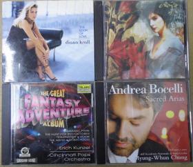 DIANA KRALL ENYA ANDREA BOCELLI  FANTASY ADVENTURE 旧版 港版 原版 绝版 CD