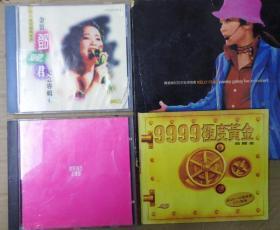 邓丽君 陈慧琳 王菲 9999极度黄金 旧版 港版 原版 绝版 CD