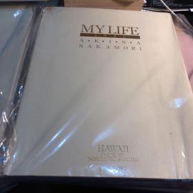 中森名菜 My Life 夏威夷 纽约 洛杉矶