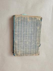 民国版,伤寒温疫条辨一套六册六卷全