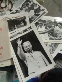 刘少奇各个时期的新闻图片40张一套全