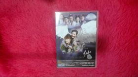 天外飞仙 电视原声带  1张光盘(赠送4张胡歌,林依晨剧照明信片)