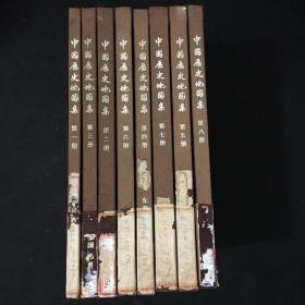 中国历史地图集(全8册)