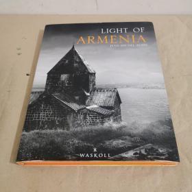 LIGHT OF ARMENIA 亚美尼亚之光