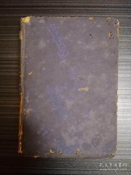 少年百科全書(第九類,游藝,)民國版,插圖本,上下合訂全一冊