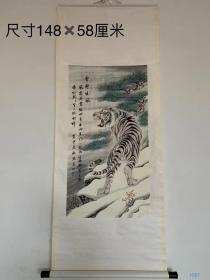 张善孖(1882年—1940年),名泽,字善,一作善子,又作善之,号虎痴,男,四川内江人,现代名画家,张大千的二哥,画虎大师!