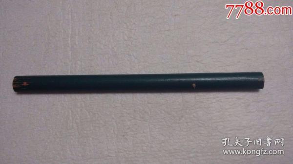 中華牌速寫鉛筆
