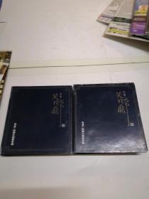 笑口常开-马派中国传统相声集锦(相声剧)上下集9碟DVD