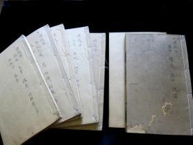 清寫刻本《淵鑒類函》禮儀部20卷 原裝8冊