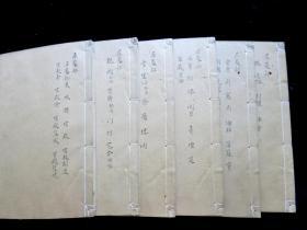 清寫刻本《淵鑒類函》居處部13卷 原裝6冊