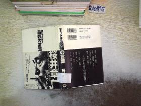 日文书 (01).