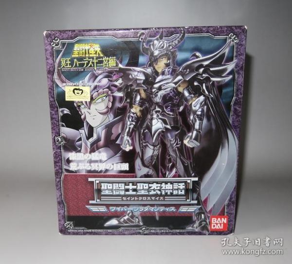 万代正版圣斗士模型!圣衣神话-天猛星•翼龙拉达曼迪司(初版)
