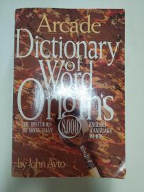 arcade dictionary of word origins