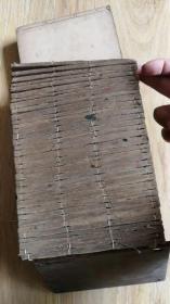 如此小开本的康熙字典,稀见,40册全。