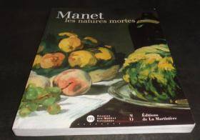2手法文 Manet Les natures mortes 马奈 sbc89