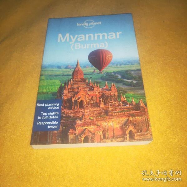 Lonely Planet:Myanmar (Burma) 12孤独星球:缅甸旅行指南 英文原版