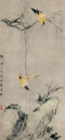 高清复制名家字画  清 华嵒 黄鹂垂柳图53.9-114.7cm