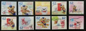 日邮·日本邮票信销·樱花目录编号  G173问候邮票 2017年迪士尼卡通泰迪熊与朋友  62日元面值10枚全