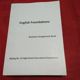 EnglishFOundations    ,KeystoneAssignmentBOOK