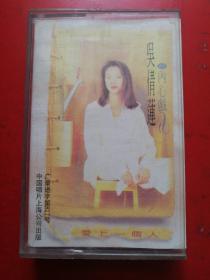 磁带:吴倩莲-爱上一个人