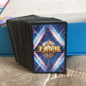 王者荣耀卡牌   85张合售