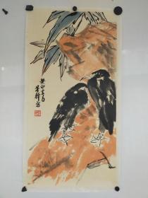 李苦禅  鱼鹰  旧托 尺寸 68x35