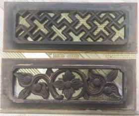 清代 徽州 老木雕 中国传统纹饰 万字纹 宝相花 26.5*10cm 7成