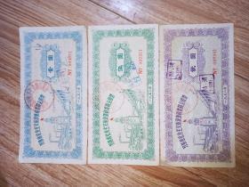 """1958年四川省万县市社会主义建设集资股票,3张小套,票面精美,图标是万县市地标建筑万州钟楼,因其股票在正面和背面及印章中,对""""建""""字有三种不同异体字的写法,被股票收藏界誉为全国第二股,尤为珍贵。包老包真"""