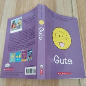 勇气 Guts