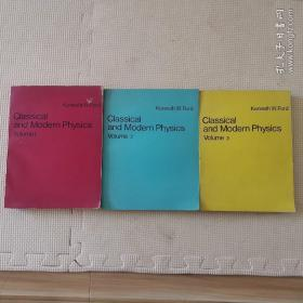 Classical and modern physics(全三卷)