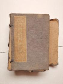 民国时期 康熙字典 六本一套全,外皮残点,里面九品