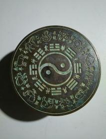 八卦铜墨盒