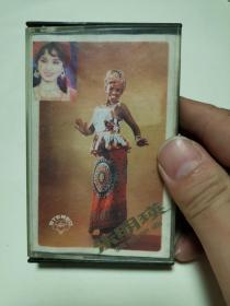 朱明瑛独唱歌曲磁带。
