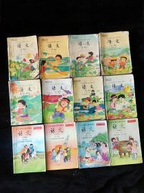 80-90后六年制小学语文课本全套