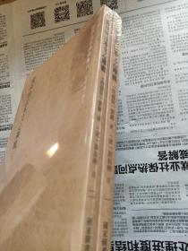 黄叔琳注本文心雕龙(套装全二册)