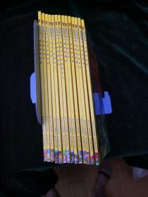 """风靡欧洲的儿童分级阅读""""桥梁书"""" 我爱阅读丛书71-73.76.77.79.80.101.102.104-107.110共十四本"""