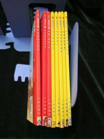 """风靡欧洲的儿童分级阅读""""桥梁书"""" 我爱阅读丛书11.24.30.41.44.46.48.54共八本"""