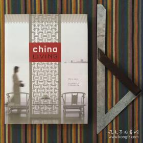 CHINA LIVING 中国生活