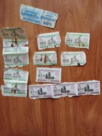上海市粮票