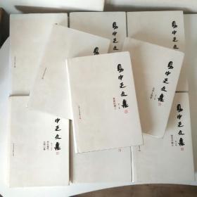 易中天文集精装14册合售(1、3、4、5、6、7、8、10、11、12、13、14、15、16卷): 《高高的树上》+《艺术人类学》+《破门而入》+《闲话中国人》+《品人录》+《中国的男人和女人》+《帝国的惆怅》+《品三国下》+《书生傻气 公民心事》+《帝国的终结》+《品三国 》上+《读城记》+《先秦诸子百家争鸣》合售
