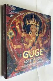 Guge - Ages of Gold The West -Tibetan Masterpieces 古格王朝 唐卡  画册  精装未拆封
