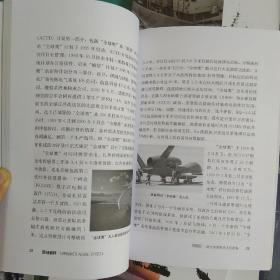 走进军事变革的现代战场(全十册)