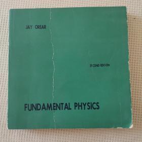 Fundamental physics(second edition)