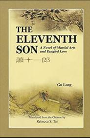 The Eleventh Son:A Novel Of Martial Arts And Tangled Love