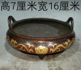 紫铜香炉1.45公斤