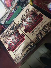 中国百年战争全景:中国解放战争大参考(1945-1950)(上下) (平装)